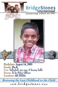 CHILD-Sponsorship-Vijay-AP-test site